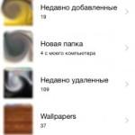 Восстановить фото на iPhone
