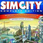 SimCity: Complete Edition для Mac уже можно купить на App Store