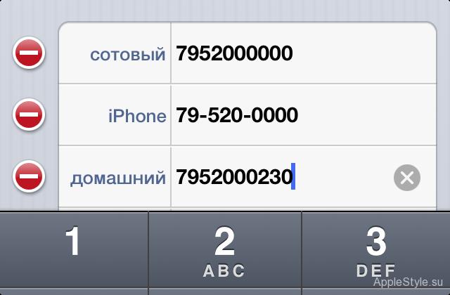 Создаем блэклист на iOS