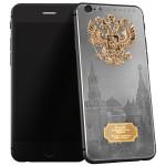 Появилась новая версия iPhone для российских патриотов