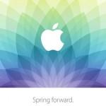 Очередная презентация Apple состоится 9 марта
