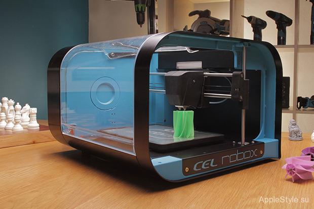 Трехмерный принтер