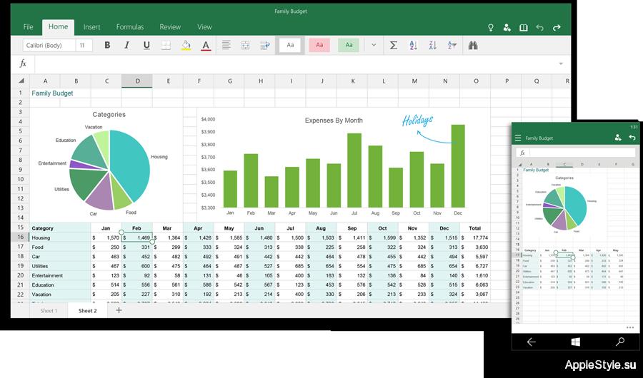 Microsoft Exel 2016