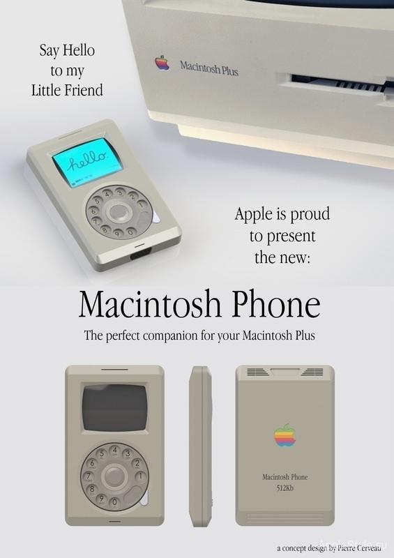 Концепт iPhone 80-х