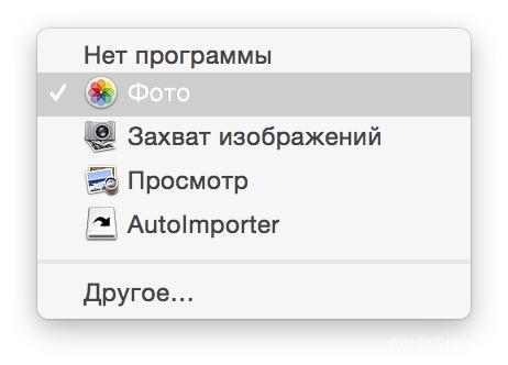 Отключаем в Mac автозагрузку