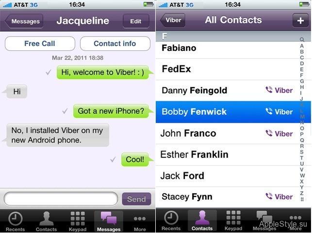 Удаляем сообщения в Viber