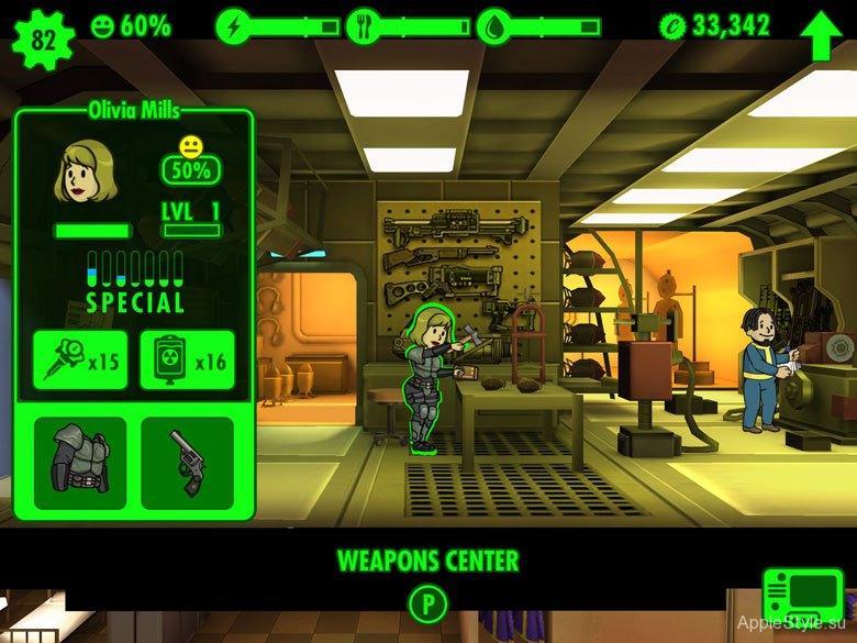 Оружие в Fallout для ios
