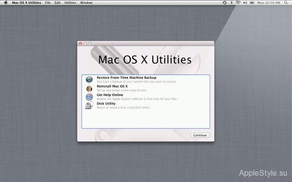 Изменяем пароль в Mac