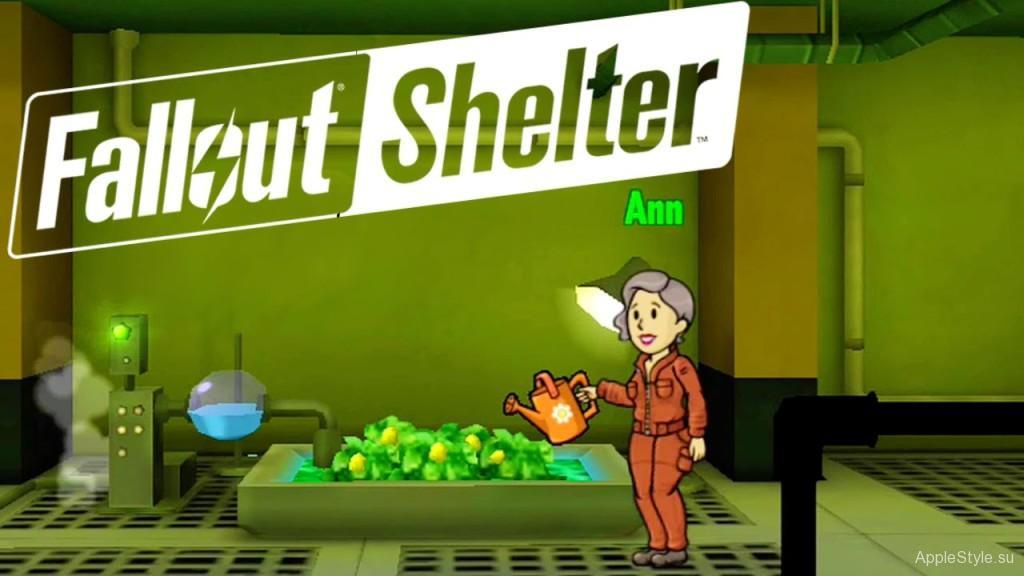Fallout Shelter проблемы