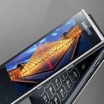Смартфон-раскладушка Samsung SM-G9198 бьет рекорды