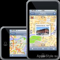 apple_watch-yandex2