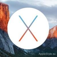 Обои OS X El Capitan
