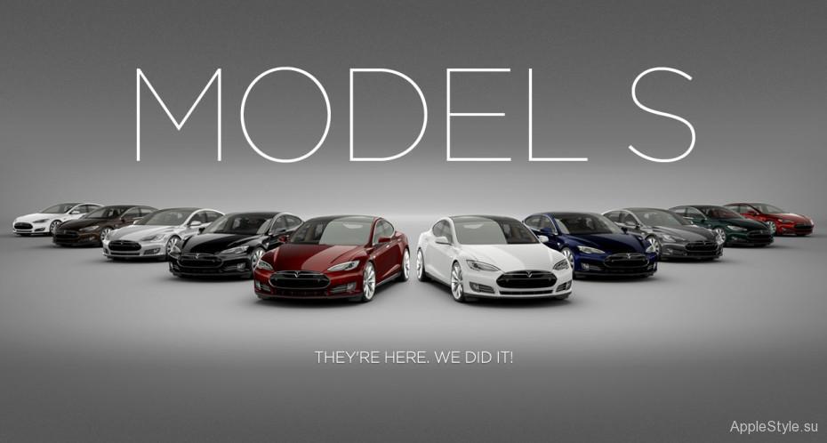 В 2017 выйдет новый Tesla