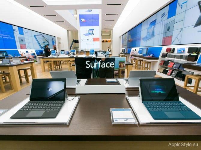 Магазин Microsoft на 5 Авеню