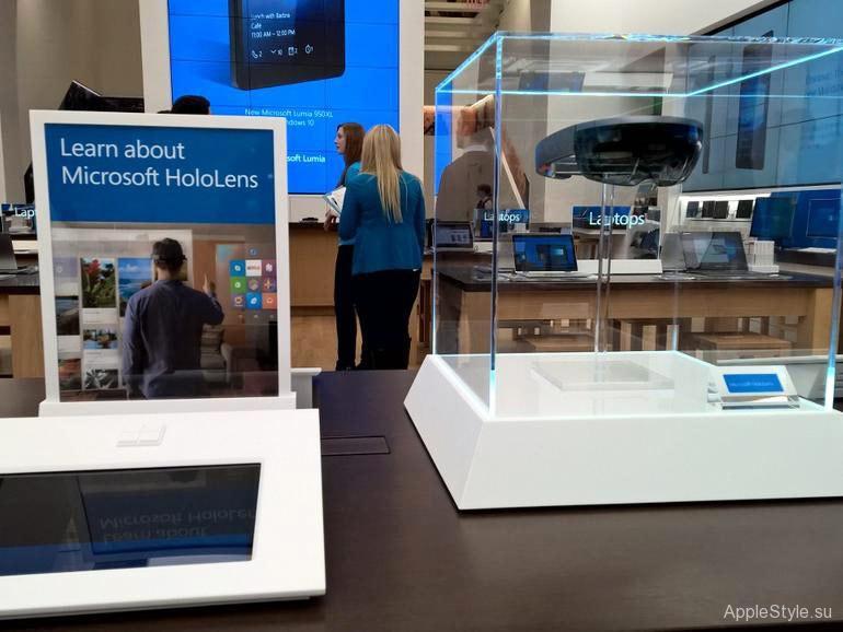 Магазин продукции Microsoft
