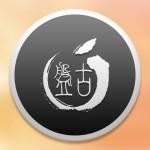 Как сделать джейлбрейк iOS 9 с помощью Pangu 9