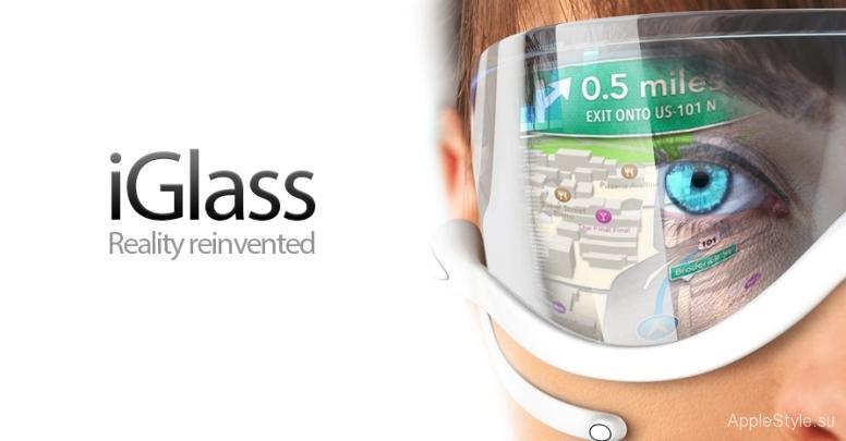 Виртуальные очки от Apple