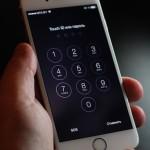 Что делать, если вы забыли пароль к iPhone