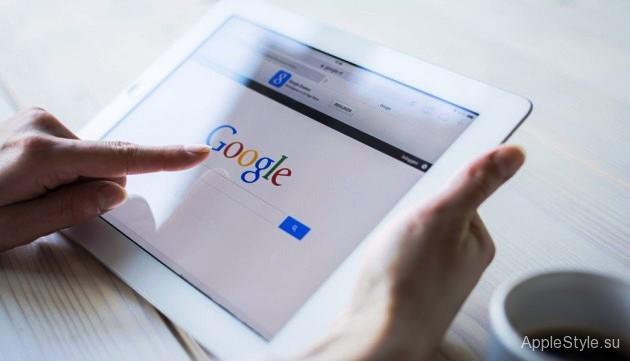 Добавляем аккаунт гугла