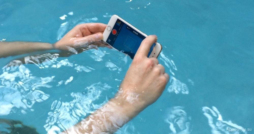 Влагозащищенный iPhone