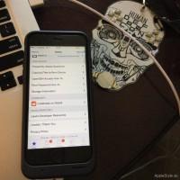 Джейлбрейк iOS 10