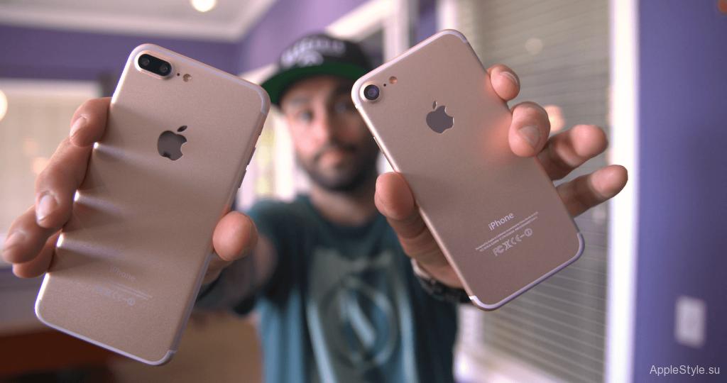 Айфон 7 плюс