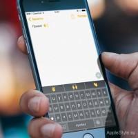 Буква ё в iphone
