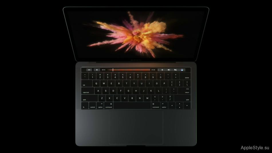 Представлен новый MacBook Pro