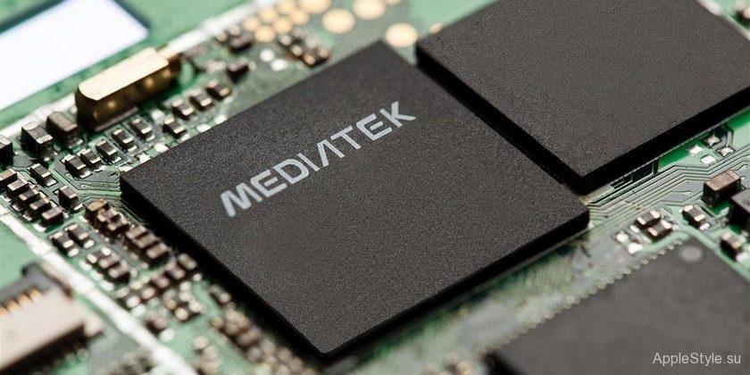 Процессор для смартфона MediaTek