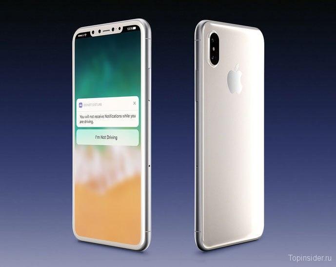 Белый оник Айфон 8
