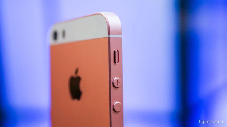Выход iPhone SE
