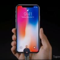 Что нового в iphone x