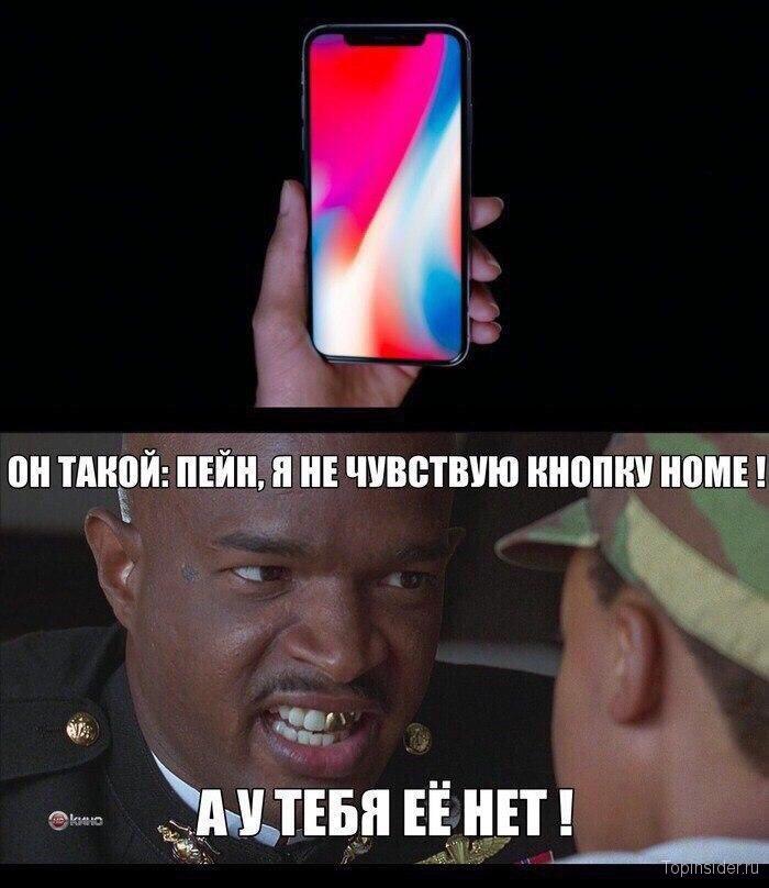 iPhone X утратил важную функцию Reachability
